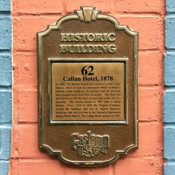 Callan-Hotel-1 gaslamp san diego