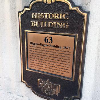 Higgins-Begole-Building-2 gaslamp san diego