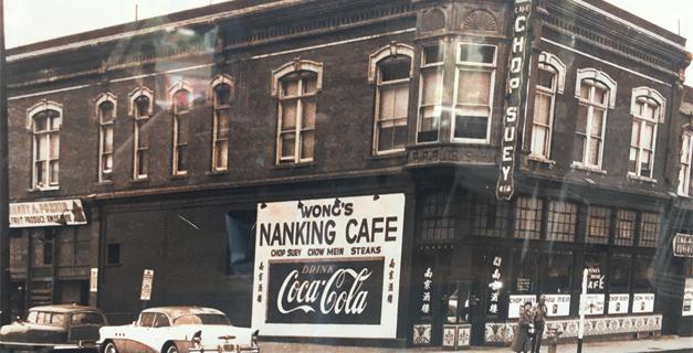 Nanking-Cafe-1 gaslamp san diego