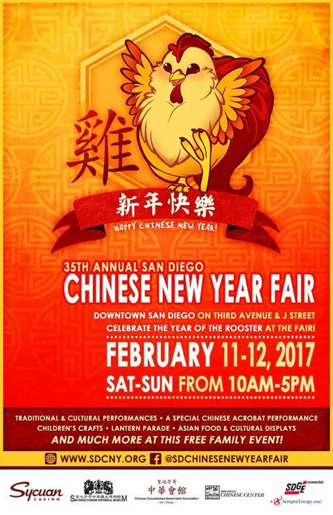 san diego chinese new year
