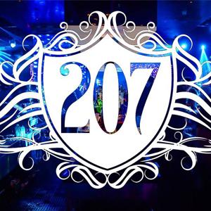 207-Logo-300x300 gaslamp san diego