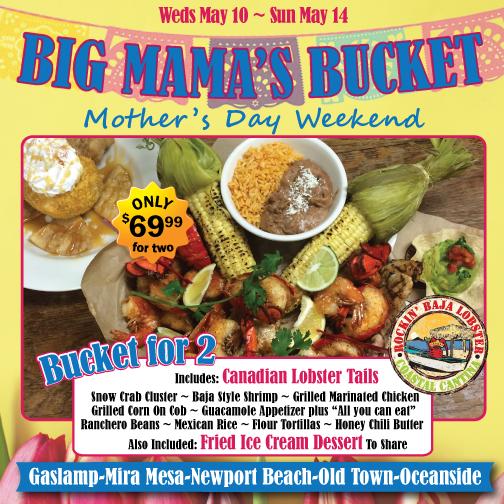 Downtown San Diego Gaslamp Quarter Mother's Day Rockin' Baja Lobster
