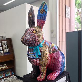 Rabbitville-Ghirardelli gaslamp san diego