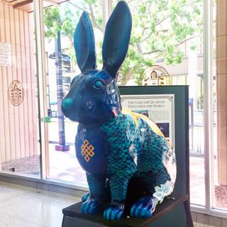 Rabbitville-Honoring gaslamp san diego
