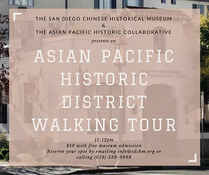 downtown san diego gaslamp quarter asian pacific historic district walking tour