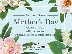 Downtown San Diego Gaslamp Quarter Mother's Day Rei Do Gado