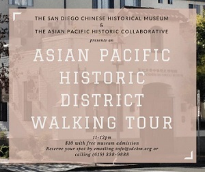 downtown san diego gaslamp quarter san diego chinese historical museum