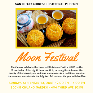 downtown san diego gaslamp quarter things to do chinese historical museum moon festival
