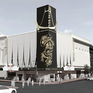 Theatre Box® Entertainment Complex to Open This Fall!