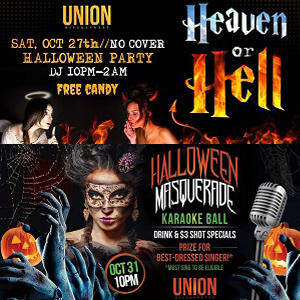 union-kitchen-and-tap-halloween gaslamp san diego