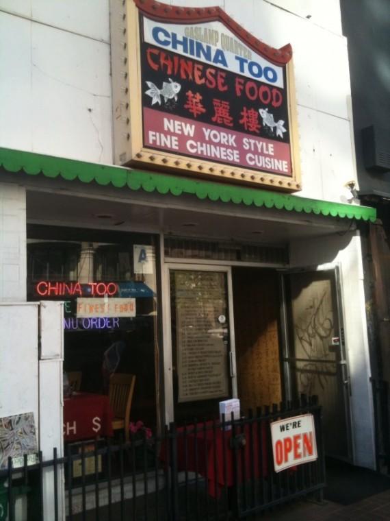 China Too Chinese Restaurant